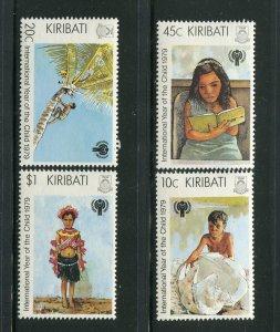 Kiribati MNH 345-8 International Year Of The Child 1979