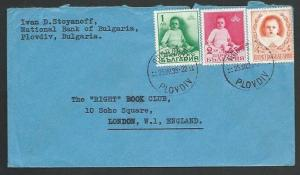 BULGARIA 1933 cover Plovdiv to London - nice franking......................61335