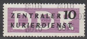 DDR #O33  MNH With Control Mark  (S2065)