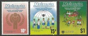 MALAYSIA SG200/2 1979 INTERNATIONAL YEAR OF THE CHILD MNH