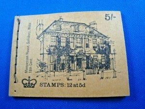 GREAT BRITAIN 1969 COMPLETE MNH STAMP BOOKLET -  5/    (kbgbbk5)