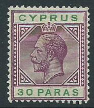 Cyprus SG 76 Mint Hinged