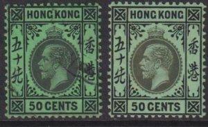 Hong Kong 1912-1914 SC 119a-119b MLH