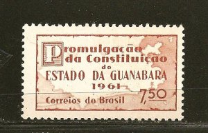 Brazil 917 Map Mint Hinged