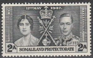 Somaliland #82 MNH F-VF (V440)