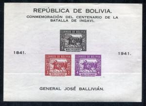 Bolivia 289 MNH Battle of Ingavi centenary 1943 General Ballivian Cavalry x17191