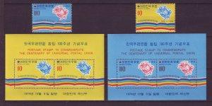 J23988 JLstamps 1974 korea set mnh #714-14a,c43-43a upu