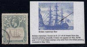 St. Helena, SG 100a, used Broken Mainmast variety