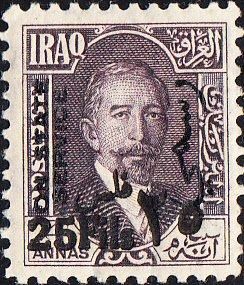 Iraq   #O46  MH