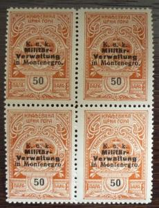 WWI MONTENEGRO - AUSTRIA - REVENUE STAMPS - BLOCK OF 4 R! yugoslavia J4