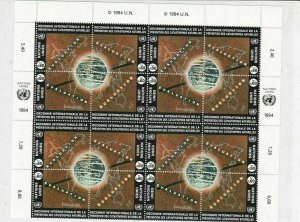 United Nations 1994 Preventing Disasters Mint Never Hinged Stamps Sheet R 18424