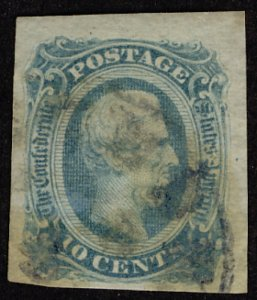 US #CONFEDERATE US #12 VF/XF used, four nice margins,  great color, VERY FRES...