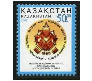 Kazakhstan 416,MNH. Association of Academies of Science,10th Ann.2003.