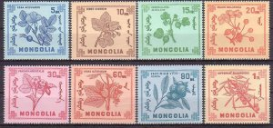 Mongolia MNH 475-82 Berries Fruit