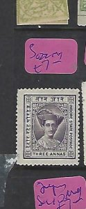 INDIA NATIVE STATE INDORE  (PP0409B)  3A  SG 21    MOG