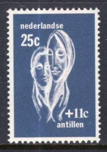 Netherlands Antilles B80 MNH VF