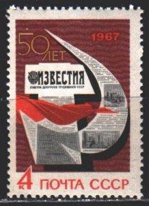 Soviet Union. 1967. 3380. 50 years of the Izvestia newspaper. MNH.