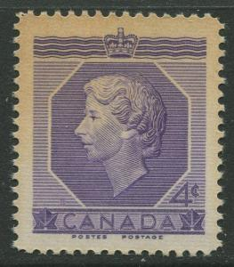 STAMP STATION PERTH Canada #330 Coronation Issue 1953 MNH CV$0.25