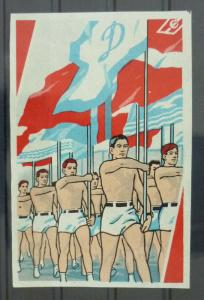 Match Box Labels ! sport moscow russia olympic games flag flags GN90