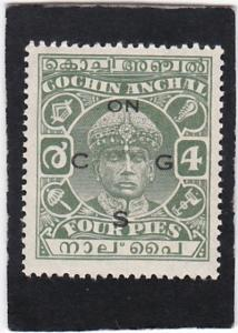 India   Cochin  State  #   50   unused