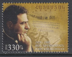 Armenia 998 MNH VF