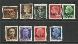 MONTENEGRO 1941 ITALIA REGNO IMPERIALE SOPRASTAMPATA ITALY OVERPRINTED SERIE ...