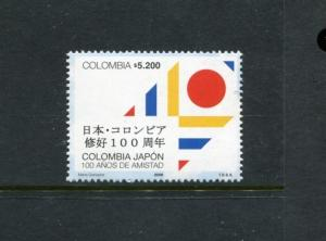 Colombia 1285, MNH, Friendship with Japan 2008. x23527
