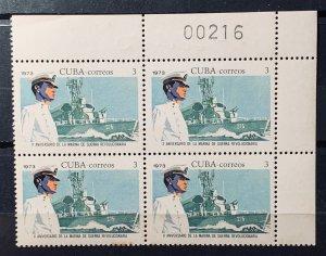 CUBA 1973 SC#1815 X Anniv Revolutionary Navy Gutter Sniper Plate Block Nbr MNH