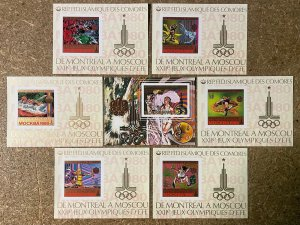 Stamps Deluxes Blocs + S/S Olympic Games Moscou 80 Comores 1979 Imperf.