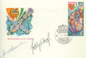 Soyuz-36 crew signed cover