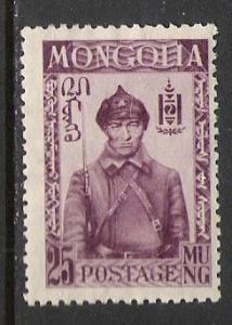 MONGOLIA 68 MNG S556