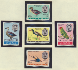 Ethiopia Stamps Scott #C107 To C111, Mint Never Hinged - Free U.S. Shipping, ...