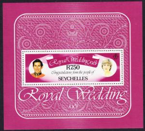 Seychelles Charles and Diana Royal Wedding MS SG#MS511 MI#Block 17 SC#474A