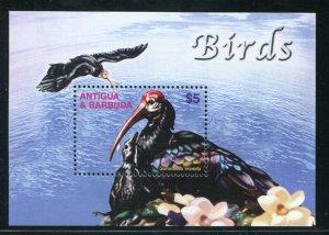 Antigua & Barbuda 2003 Sc 2710 Birds Ibis CV $5