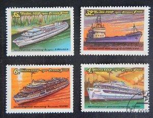 USSR, Ship, (1840-Т)
