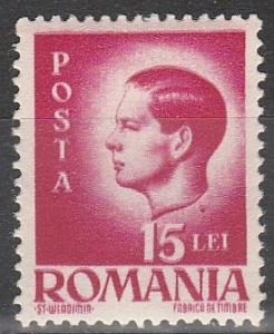 Romania #575 MNH (S4024)