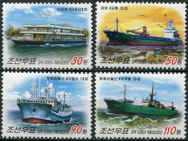 Korea 2013. Ships (MNH OG) Set of 4 stamps