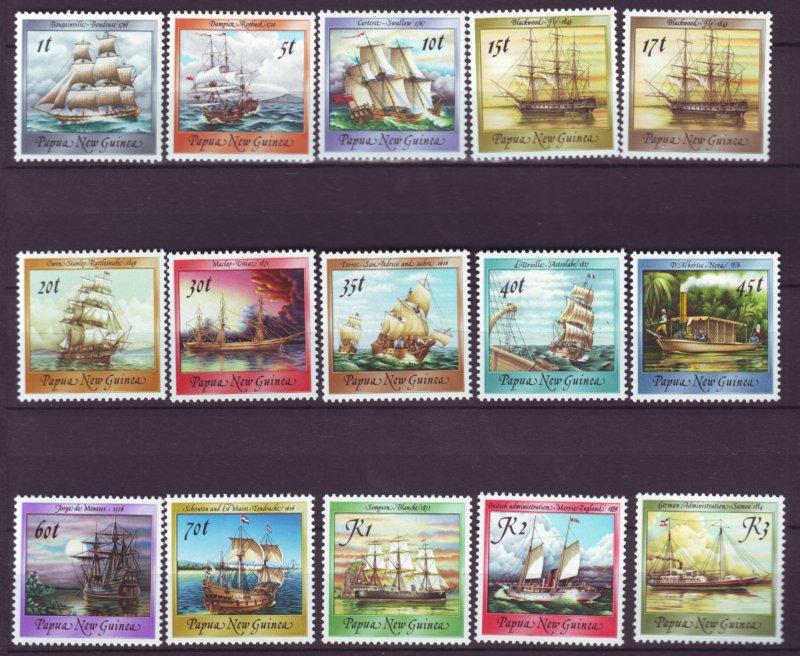 J21870 Jlstamp 1987-8 png set mnh #663-676a ships
