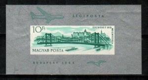 Hungary Scott C250 Mint NH imperf (Catalog Value $120.00)