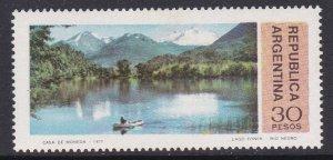 Argentina #1154 single F-VF Mint NH ** Boat on Lake Fonck