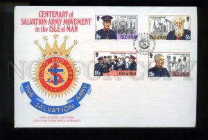 161454 ISLE OF MAN 1983 Centenary Salvation Army Movement FDC