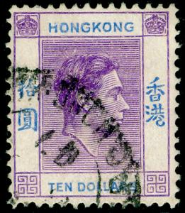 HONG KONG SG162, $10 Pale Bright Lilac & Blue, FINE USED. Cat £60.
