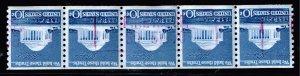 US STAMP #1520 1973-4 10c Jefferson Memorial MNH STRIP OF 5 PRECANCEL INVERTED