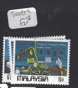 MALAYSIA   (PP0901B)     SG 297-9     MOG