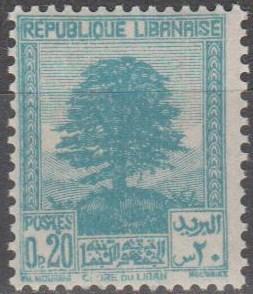 Lebanon #137A  MNH F-VF  (ST2289)
