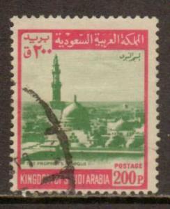 Saudi Arabia   #499  used  (1975)  c.v. $6.25