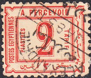 Egypt #J4 Used