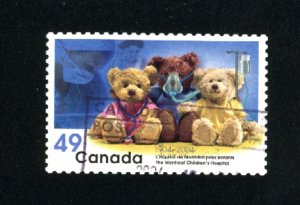 Canada #2035  -3  used VF 2004 PD