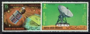 United Arab Emirates SC# 48 and 50, Minor Diagonal Crease # 48 - Lot 110616