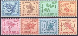 Mongolia MNH 475-82 Berries